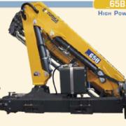 65b-300×250
